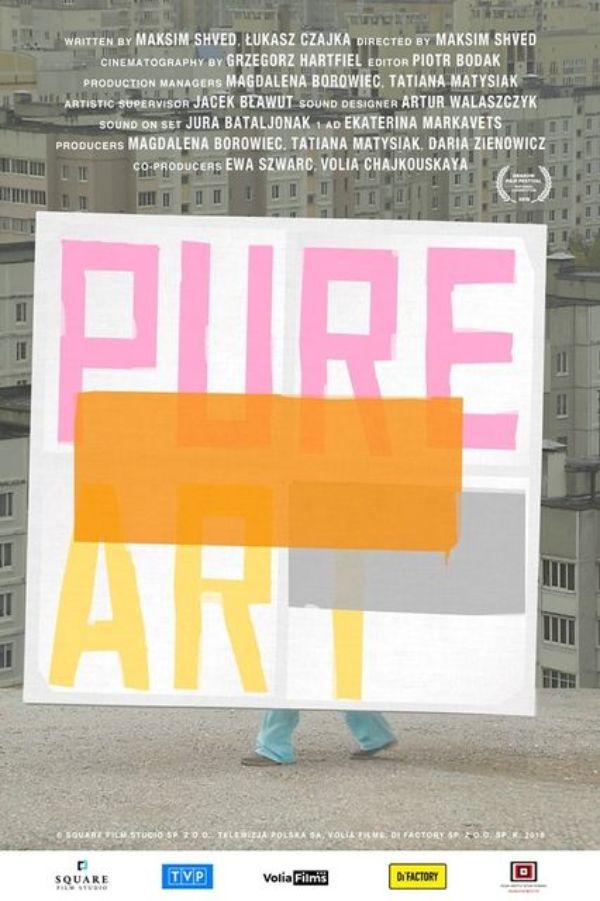 pure-art